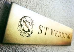 WEDDINGSALON (25)